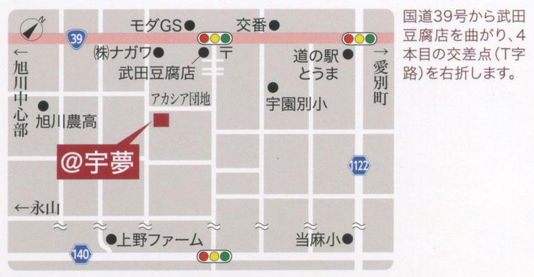 @宇夢 地図